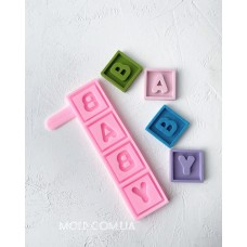 Silicone mold Baby square