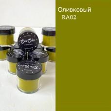 Dye Olive