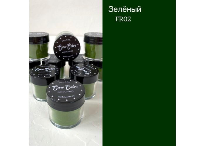 Dye Green