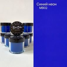 Dye Blue Neon